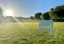 La Cañada Club de Golf